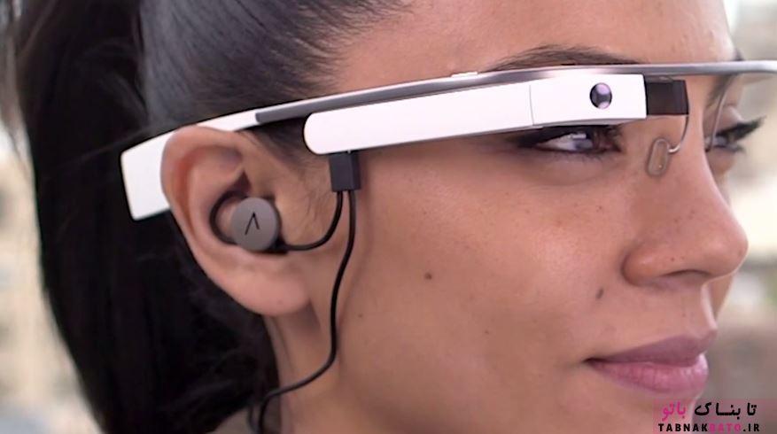 بازگشت عینک های هوشمند گوگل