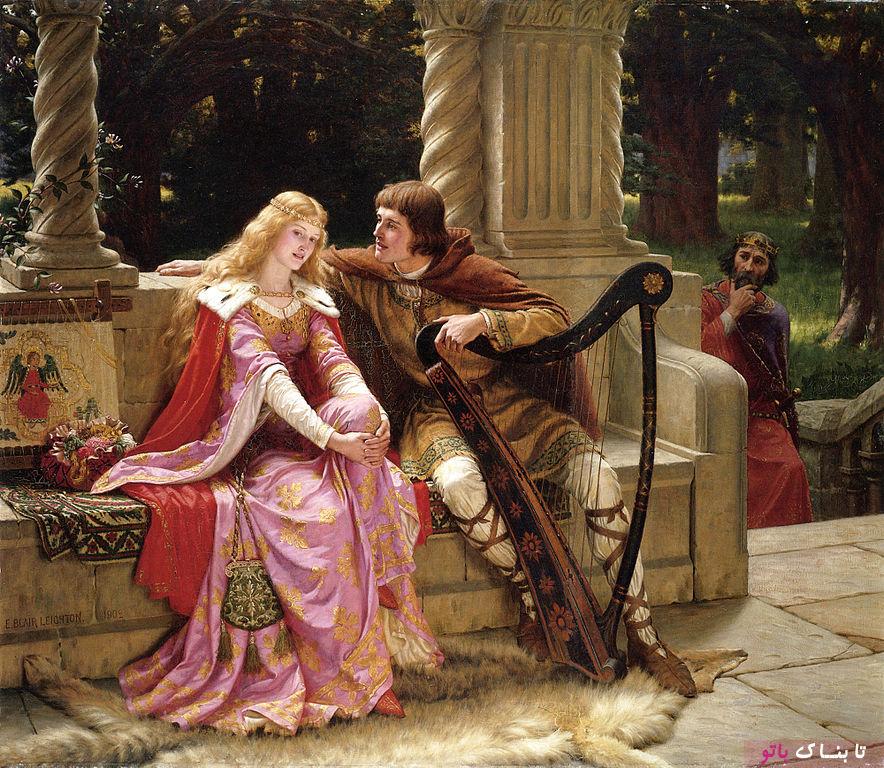 عشق شهسوارانه چیست؟