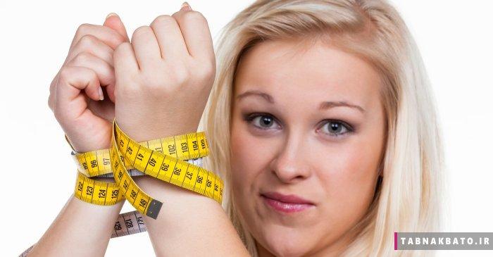 رژیم غذایی یا ابزار جنسیتی مطابق مد جامعه مردسالار