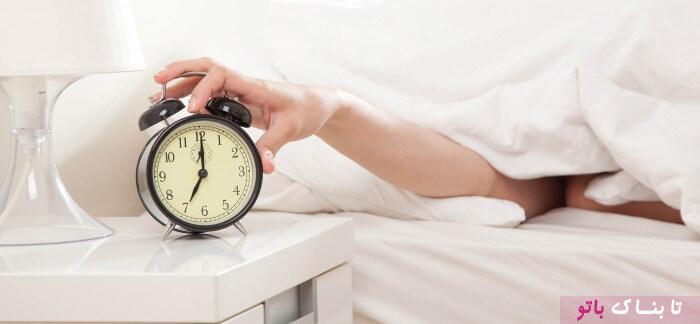 چرا چند دقیقه قبل از زنگ خوردن ساعت بیدار می شویم؟
