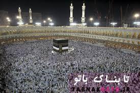 گزارش سیانان از حج با عنوان زیارت ویژه ی مسلمانان