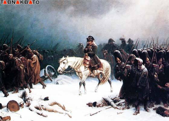 گنج های گمشده ی روسیه
