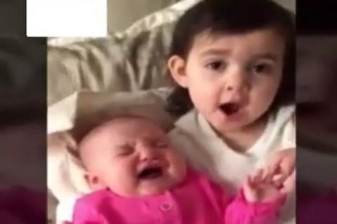 وقتی خواهرها بچه داری می کنند