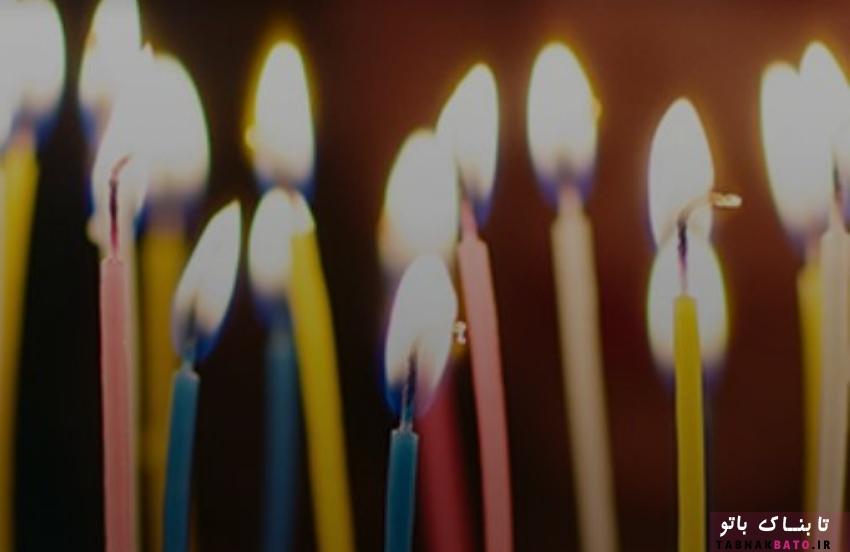 چرا در جشن های تولد شمع فوت می کنیم؟!