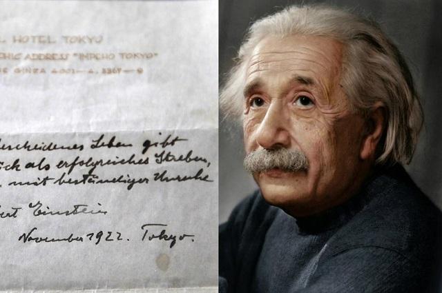 کشف نظریه ای به نام «نظریه شادی انیشتین»
