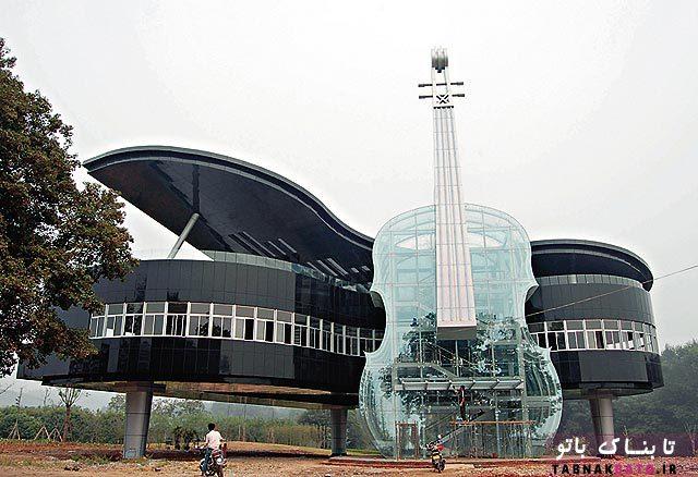 معماری هنرمندانه دانشکده موسیقی در چین
