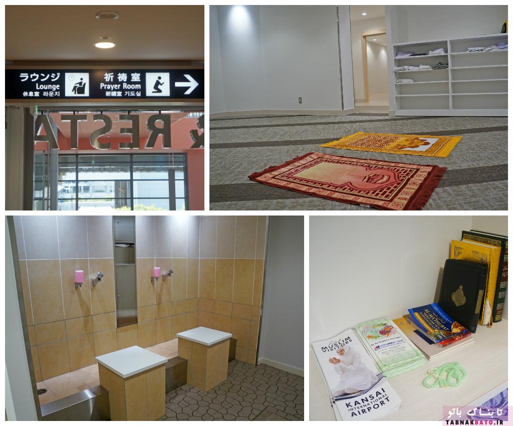 ساخت نمازخانه در فرودگاه ژاپن برای مسلمانان
