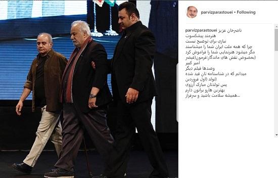 پیام تبریک پرستویی برای تولد ناصر ملکمطیعی +عکس