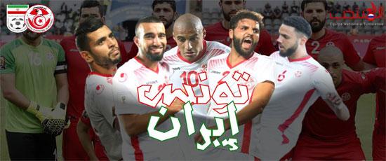 پوستر بازی دوستانه ایران-تونس +عکس