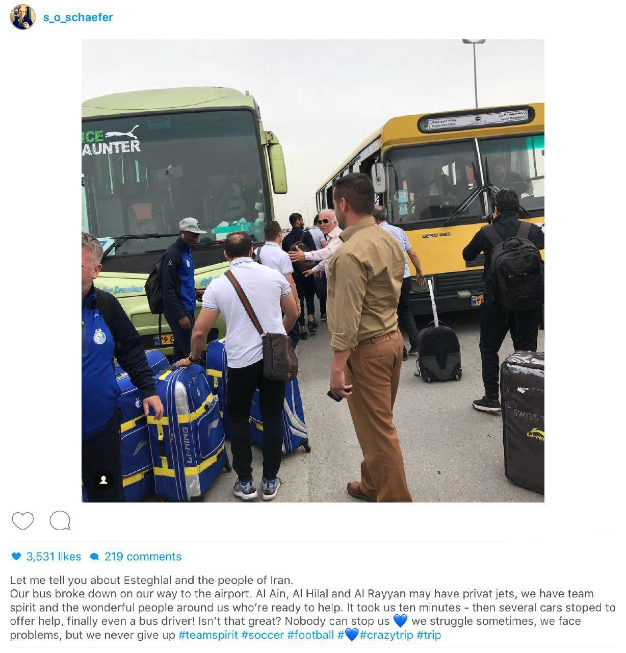 واکنش پسر شفر به خرابی اتوبوس استقلال +عکس