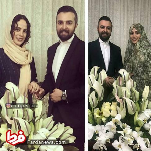 مجری تلویزیون با خانم بازیگر ازدواج کرد +عکس
