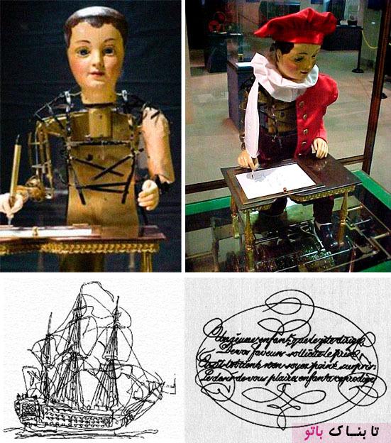قدیمیترین رباتهای بدون تکنولوژی مدرن