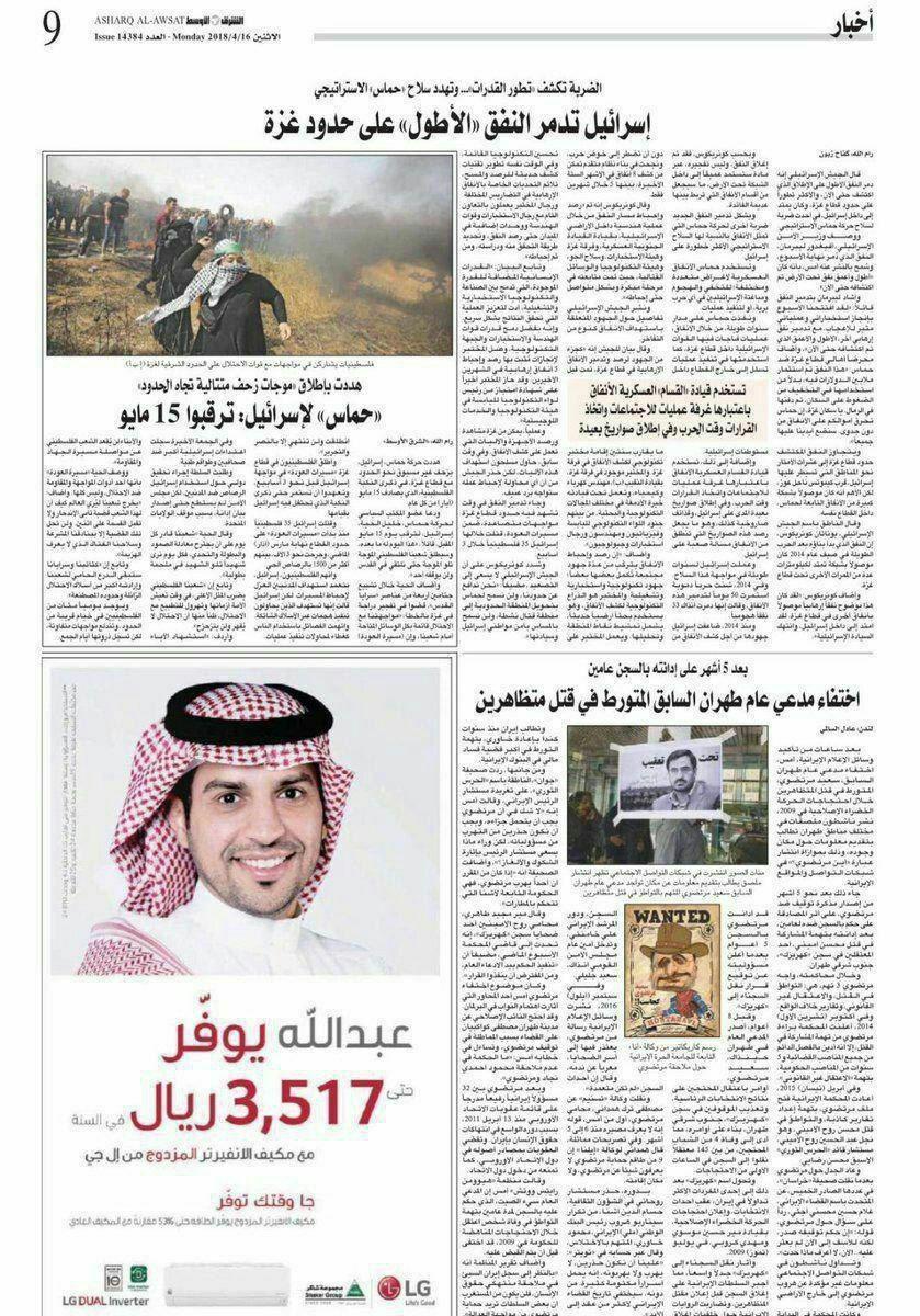 خبر گم شدن مرتضوی در رسانههای خارجی+عکس