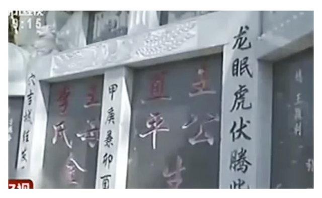 فروش فوری قبر برای زندهها در چین+عکس