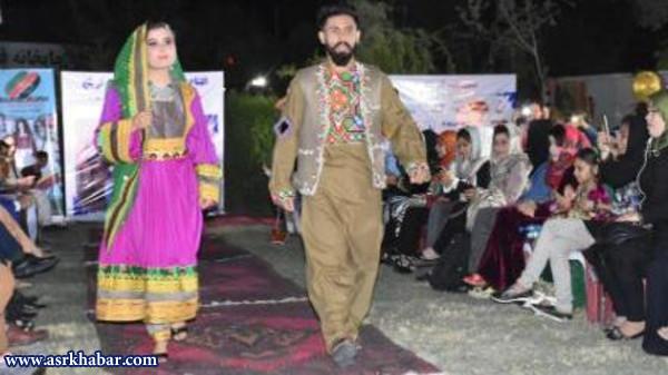 اولین شو فشن دختر و پسر در افغانستان