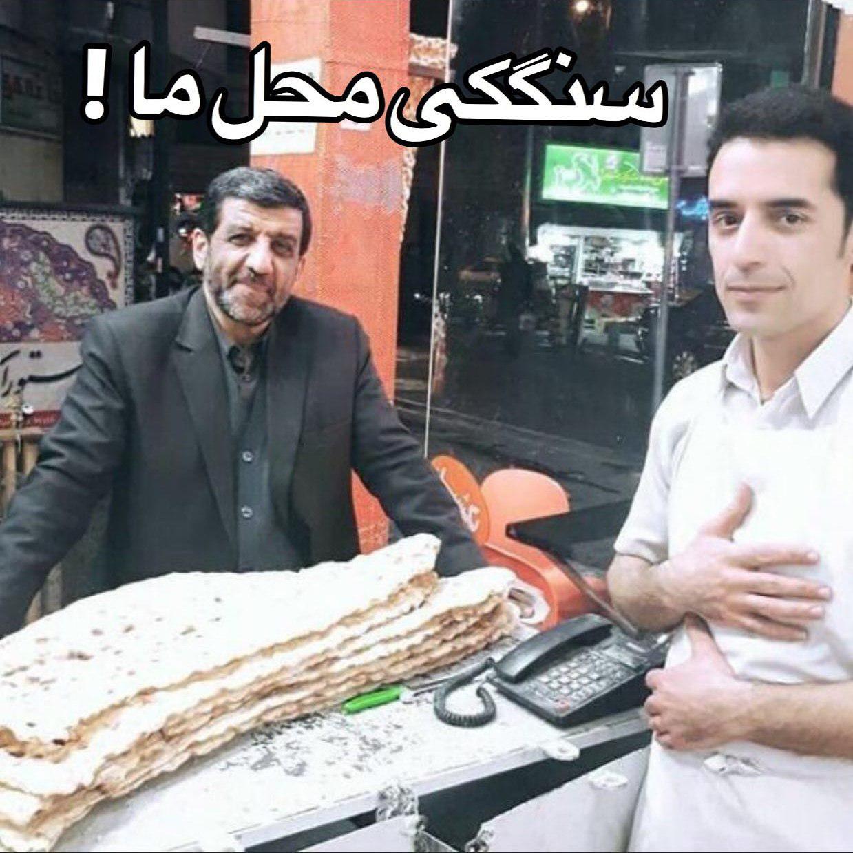 معرفی یک کالای ایرانی بی رقیب توسط ضرغامی +عکس