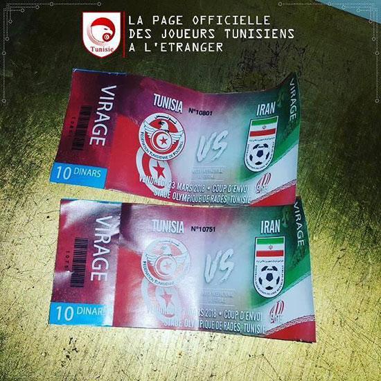 بلیط ٤ دلاری برای ایران - تونس +عکس