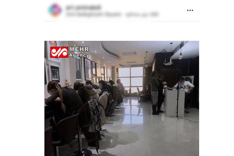 کلاس طراحی در تهران با قوانین لسآنجلسی +تصاویر
