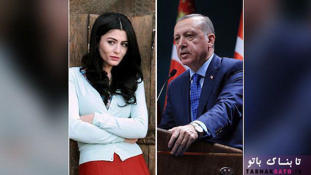 واکنش تند اردوغان به رفتار زشت خانم بازیگر
