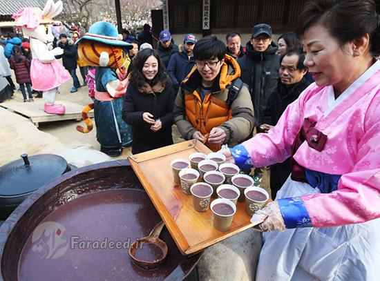 جشن دونگجی؛ شب یلدای کرهایها