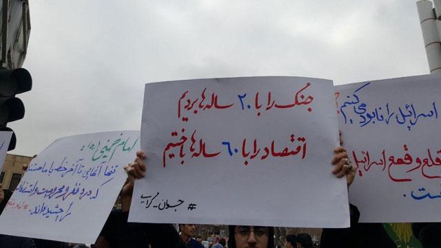 بنر جالب در تجمع ۹ دی مشهد +عکس