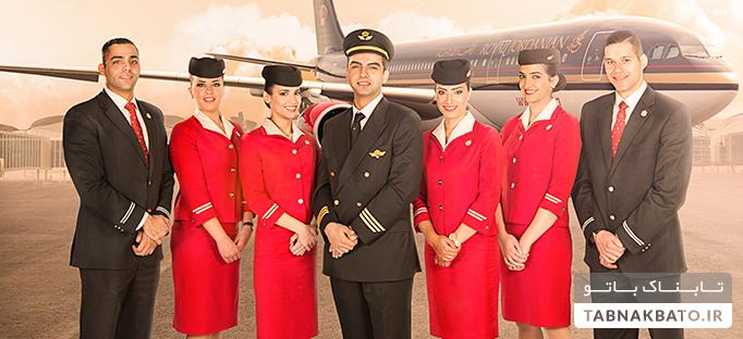 لباس مهمانداران هواپیما در کشورهای مختلف