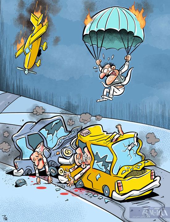 کارتون؛ اینم تاکسی هوایی در ایران