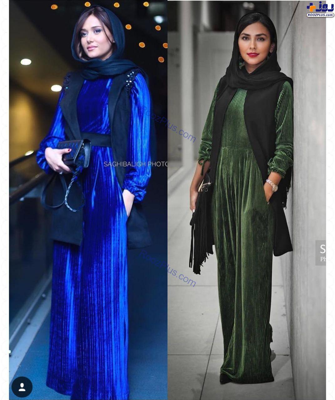 لباس یکسان دو بازیگر زن در جشنواره+عکس