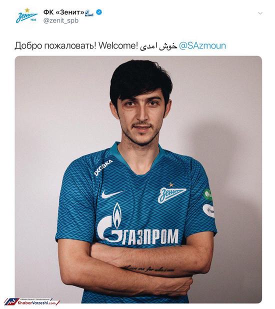خوشامدگویی به سردار با سه زبان رسمی دنیا+عکس