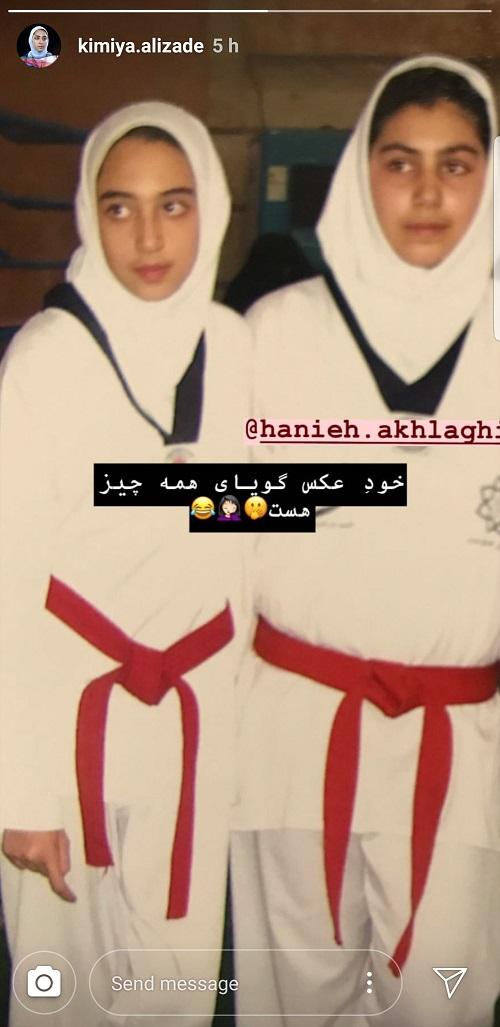 عکس جالبی از کودکی «کیمیا علیزاده» با لباس تکواندو