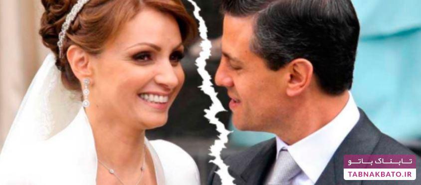 سرنوشت نامعلوم ازدواج رئیس جمهور سابق مکزیک