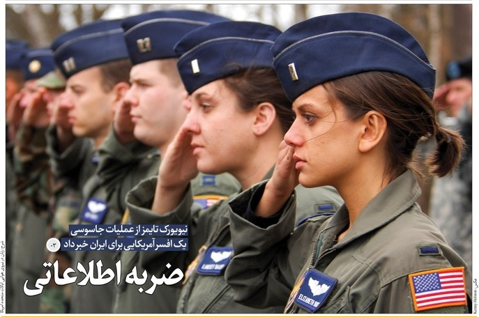 عکس یک روزنامه از افسر آمریکایی که جاسوس ایران شد