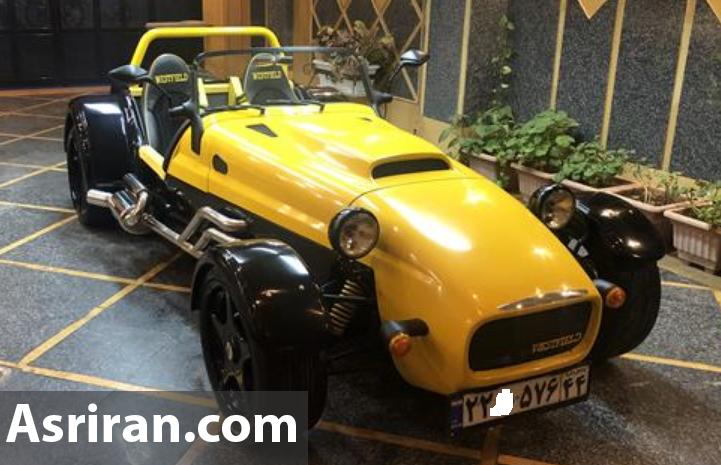 خودروی عجیب ۱.۲ میلیارد تومانی در تهران +عکس