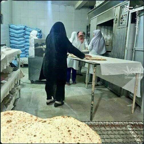 نانوایی زنانه+عکس
