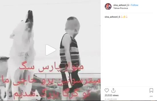 نژادپرستانه؛ پُست بازیکن تراکتور و گاف شبکه سه +عکس