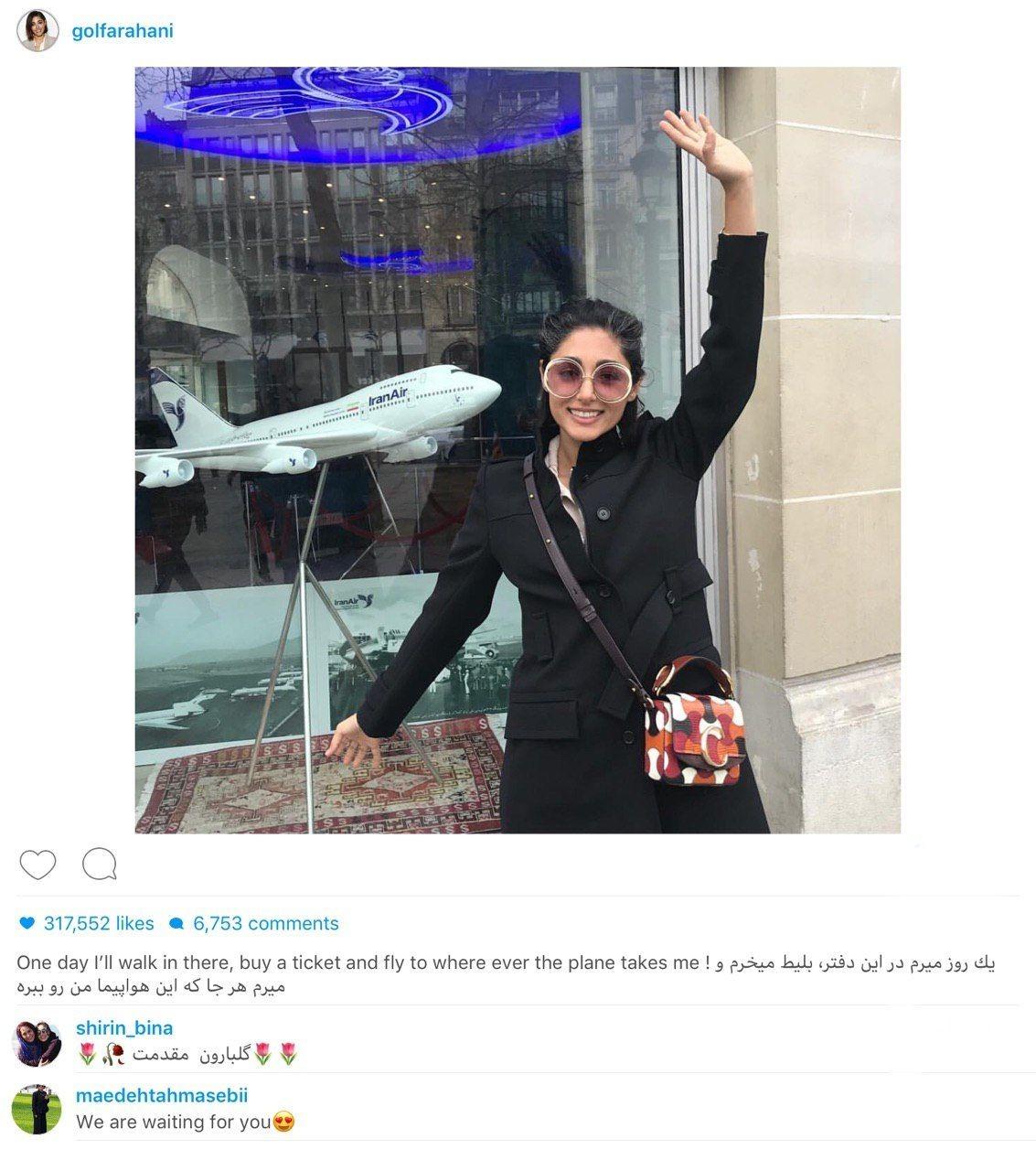 آرزوی گلشیفته فراهانی برای بازگشت به ایران +عکس