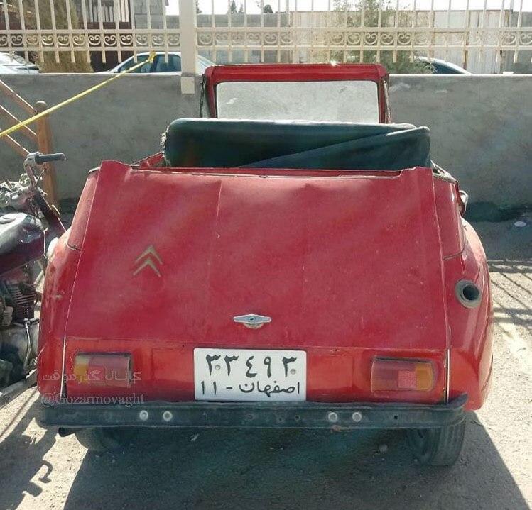 خودروی کروک جوانان ایرانی در دهه ۴۰ و ۵۰