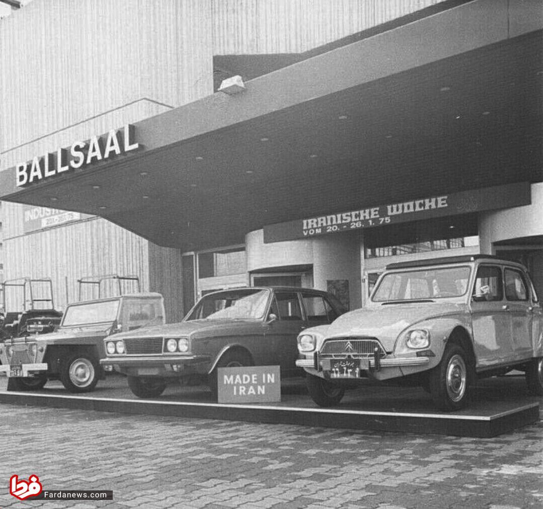 خودروهای تولید ایران در دهه پنجاه +عکس