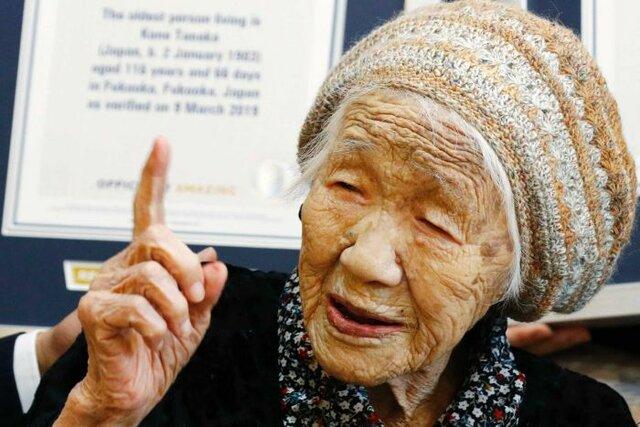یک ژاپنی رکورددار پیرترین فرد در گینس +عکس