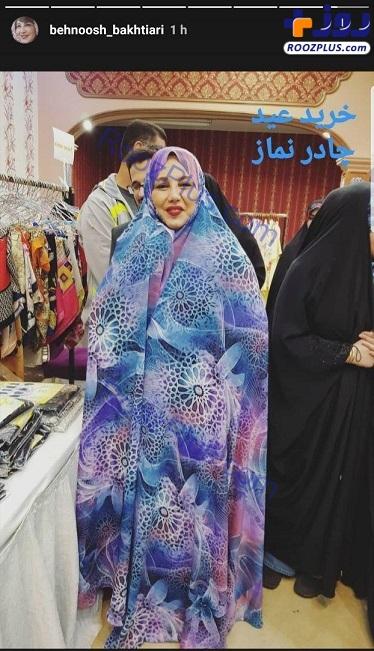 خانم بازیگر در حال خرید چادر نماز عید+عکس