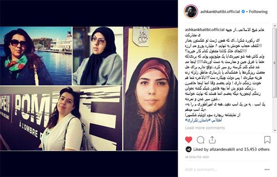 اشکان خطیبی: کاش همشو نمیبردی خانم اختلاسگر+عکس