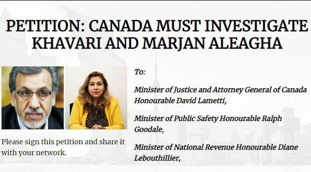 طومار ایرانیانِ کانادا علیه «مرجان» و «خاوری»+عکس