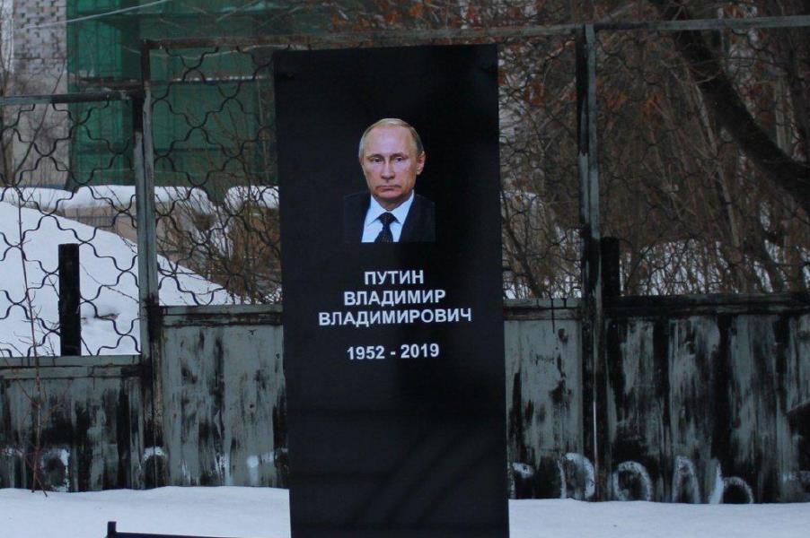 ماجرای سازنده سنگ قبر برای پوتین که نقره داغ شد+عکس