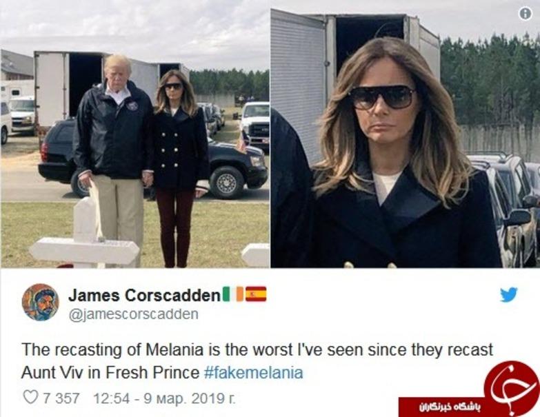 بدل ملانیا یا همسر دوم ترامپ+تصاویر