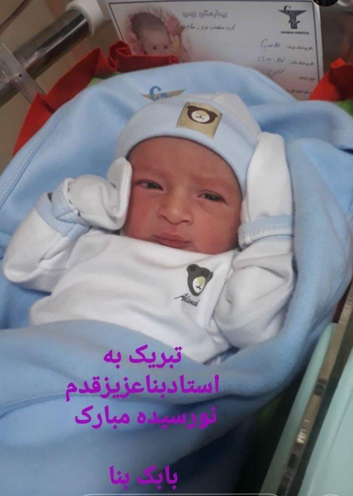فرزند تازه متولد شده محمد بنا+عکس