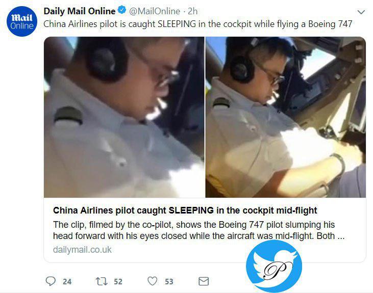 چرت زدن خلبان بوئینگ در حین پرواز+عکس