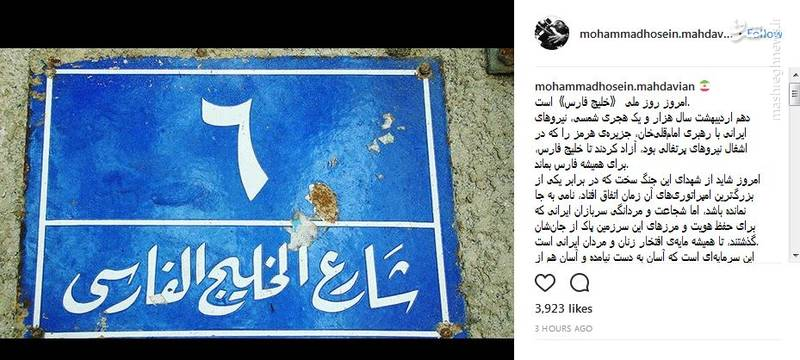 خیابان خلیج فارس در قاهره +عکس