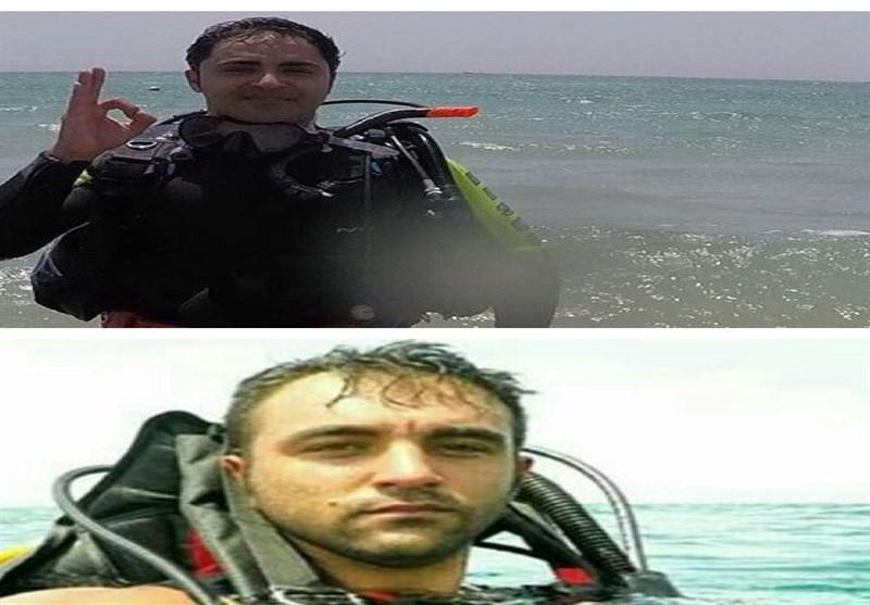 غرق شدن ۲ غواص اصفهانی در آبهای خلیج فارس +تصاویر