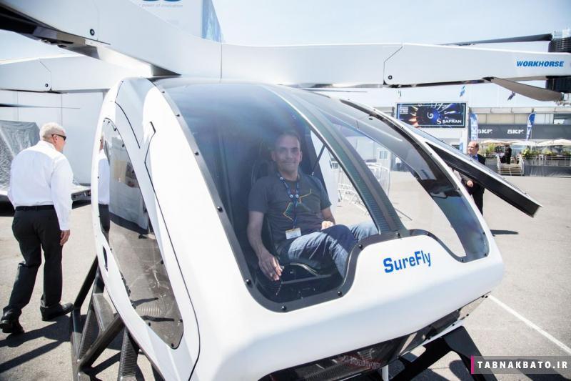 پرواز موفقیت آمیز نخستین تاکسی پرنده ی جهان