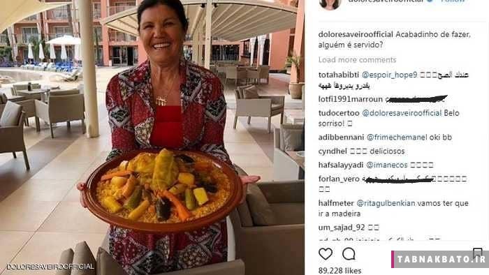 غذای محبوب آفریقایی ها در دستان مادر رونالدو!